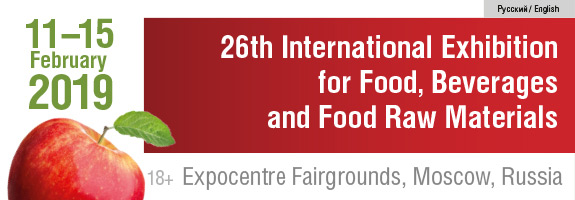PRODEXPO 2019. 26th International Exhibition for Food, Beverages, Food Raw Materials